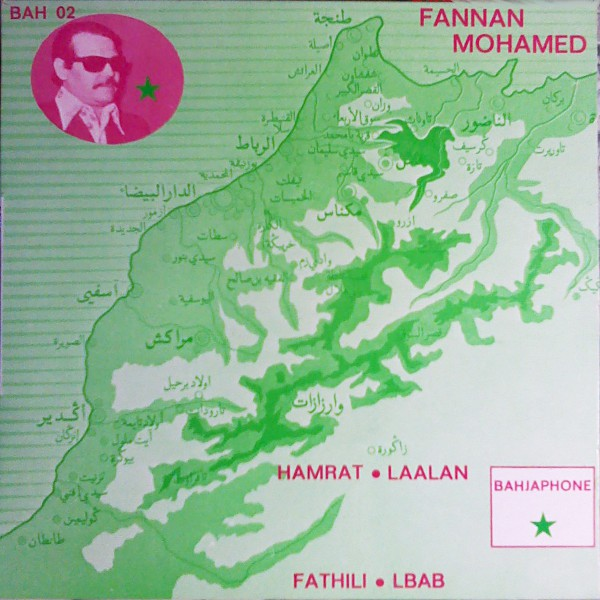 Fannan Mohamed - Hamrat Laalan / Fathili Lbab